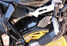 adjustable-levers
