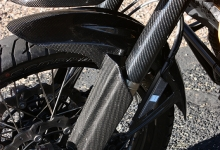 carbon-fork-covers