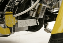 engine-case-protector