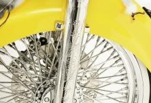 front-wheel-fork-tube
